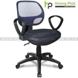 Ghế lưới văn phòng Hòa Phát GL101B